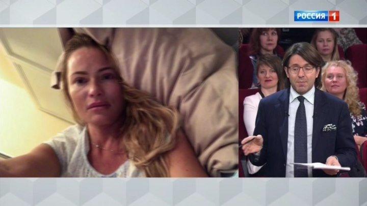 Андрей Малахов. Прямой эфир: Дана Борисова пыталась покончить жизнь самоубийством? (13.12.17)