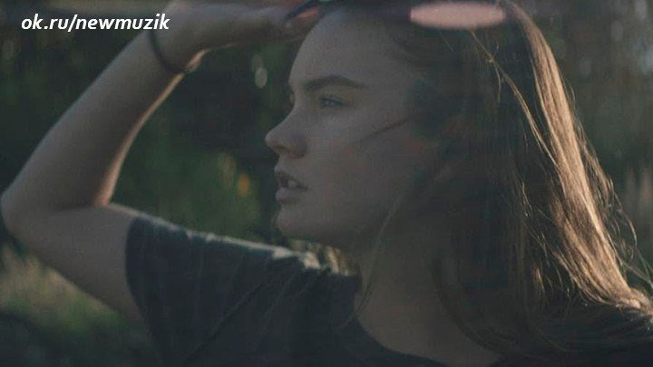 Kygo - Stranger Things ft. OneRepublic