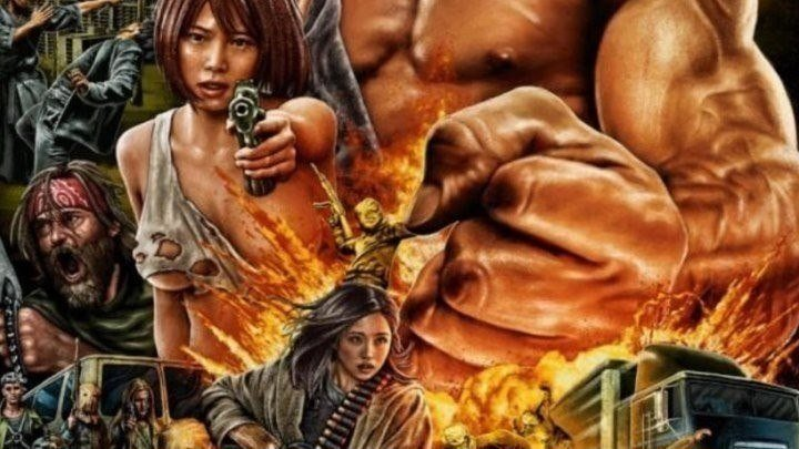 Убойное каратэ (2016) Karate Kill . боевик