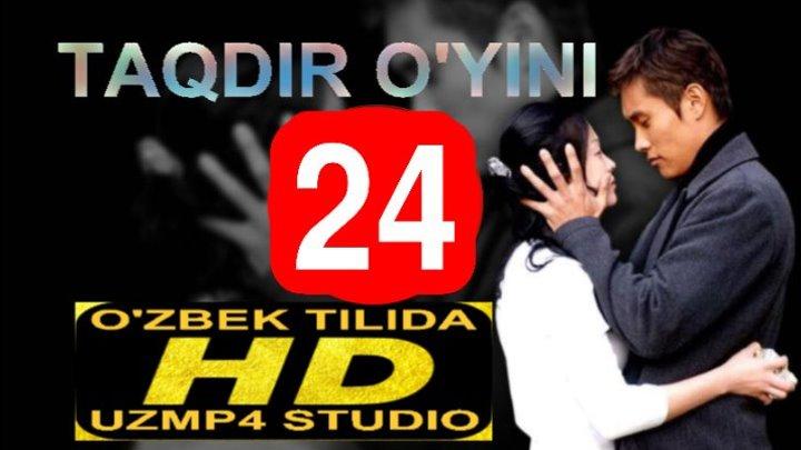 Taqdir O'yini _ koreya seriali _ 24-QISIM HD (SO'NGI QISM)