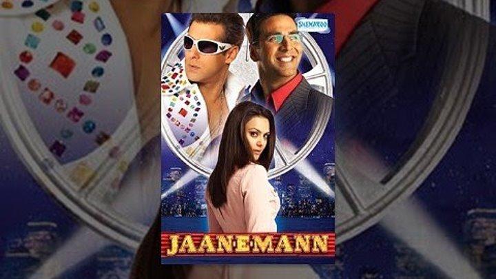 Моя любимая / Jaan-E-Mann (2006) Indian-HIt.Net