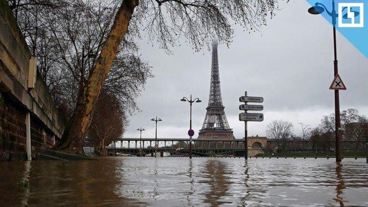 Париж уходит под воду