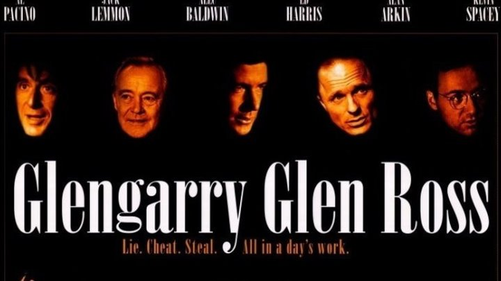 Glengarry Glen Ross, 1992 дубляж