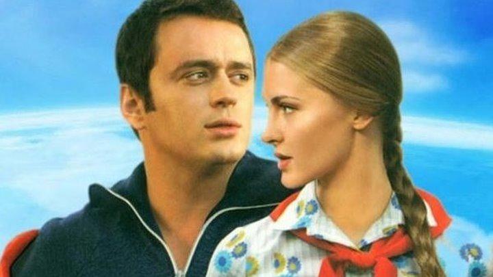 """""""Синие Ночи"""" (2008) Все серии. HD"""