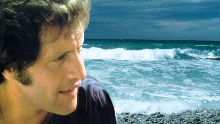 #НОСТАЛЬГИЯ - Джо Дассен `Если б не было тебя` - КТО ПОМНИТ ЭТУ ПЕСНЮ?