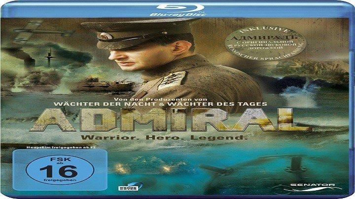 Адмиралъ.2008.BDRip.1080p.60fps