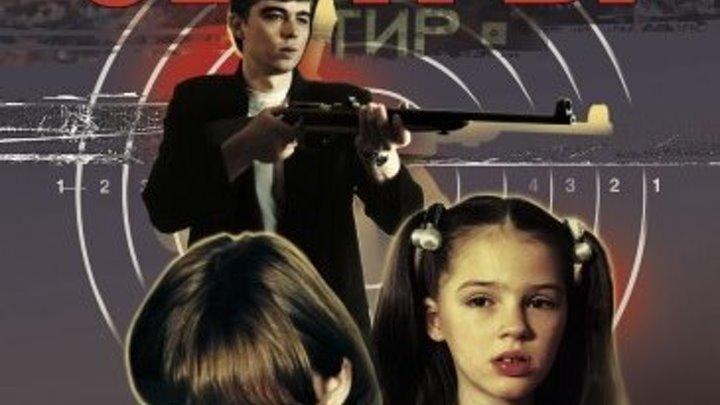 Сестры (Сергей Бодров мл.) [2001, боевик, драма, криминал, DVDRip]