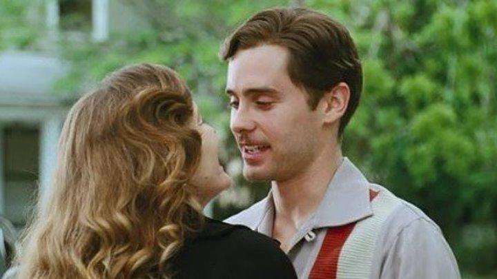 Одинокие сердца (2006) Триллер, мелодрама, драма, криминал