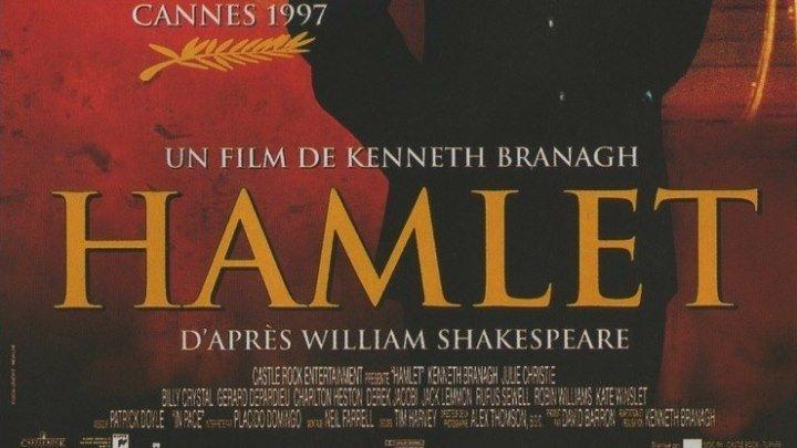 Гамлет 1996 Канал Пьер Ришар и Жерар Депардье