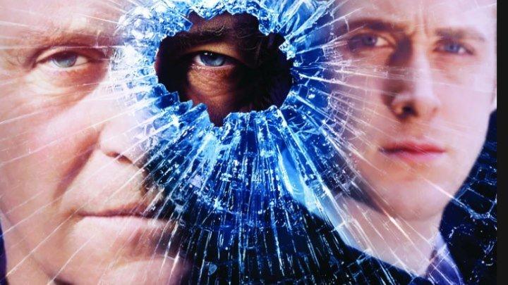 Перелом 2007 триллер, драма, детектив