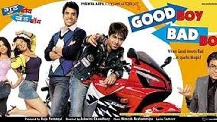 Хороший парень, плохой парень (2007) Страна: Индия