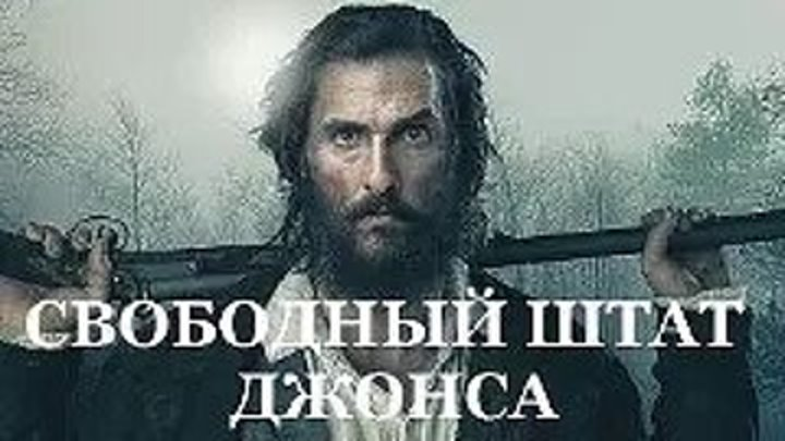 С Ш Д (2016)боевик, драма, военный, биография, история