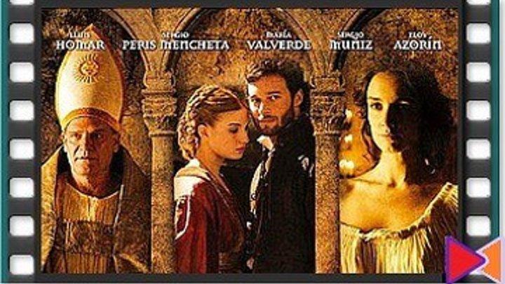 Борджиа [Los Borgia] (2006)