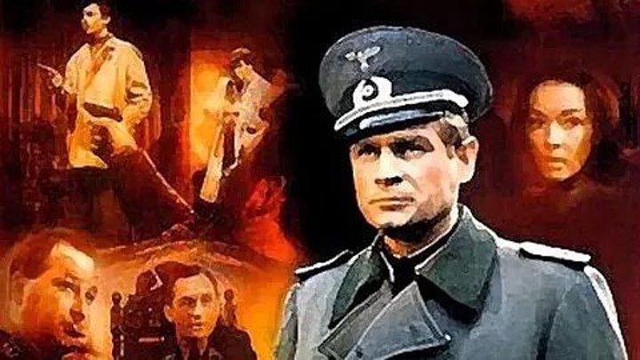"""""""Ставка больше,чем Жизнь"""" (1968, Польша) Все серии Жанр: Боевик, Военный."""