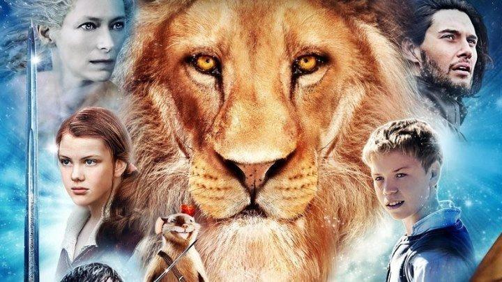 Хроники Нарнии: Покоритель Зари (2010) HD