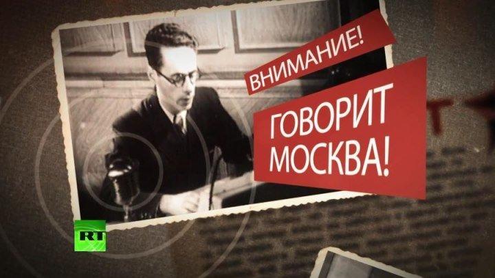 "Голосование на Радио ""Говорит Москва"" и ""Вести ФМ"". ШОК!!"
