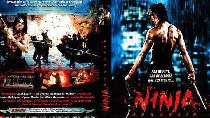 НИНДЗЯ-УБИЙЦА HD(2009) 720p.Фэнтези,Боевик,Триллер,Криминал