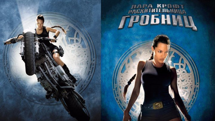 _12+ HD(фэнтези, боевик, триллер, приключения)2001