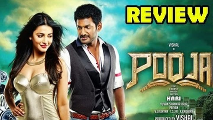 Игрок / Poojai (2014)(Субтитры) Indian-HIt.Net