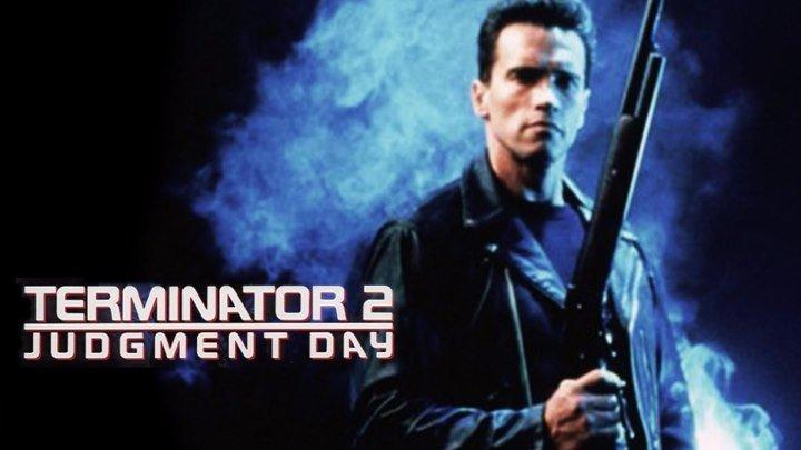 Терминатор 2 Судный день (1991, Боевик, фантастика)