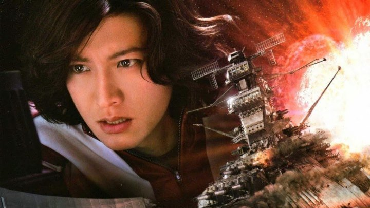 2199: Космическая одиссея (2010) Space Battleship Yamato