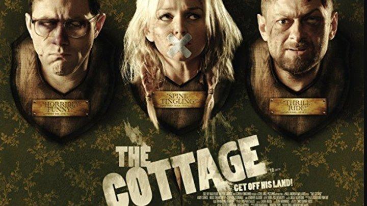 """Коттедж. (2008) Комедия, ужасы. (три дебила-это """"сила"""")"""