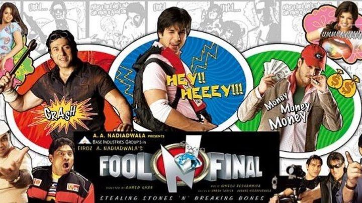 Полный финиш / Fool N Final (2007) Indian-HIt.Net