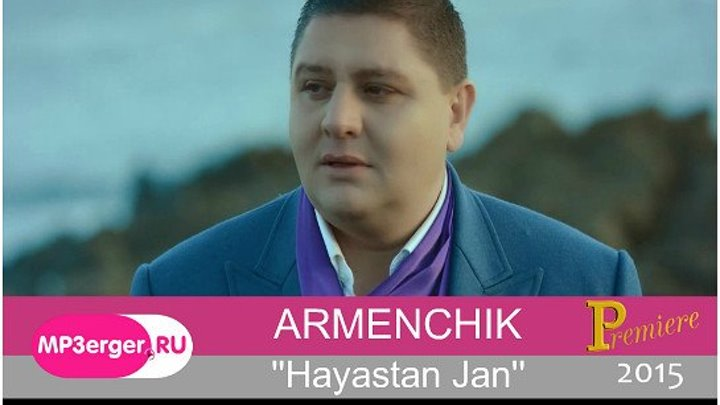 Armenchik «Hayastan Jan» – NEW