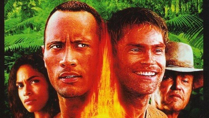 Сокровище амазонки HD(боевик, триллер, комедия, приключения)2003