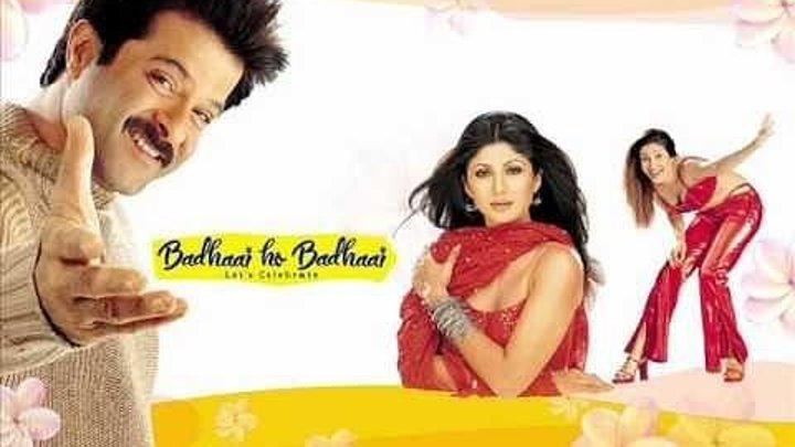 От ненависти до любви / Badhaai Ho Badhaai (2002) Indian-HIt.Net