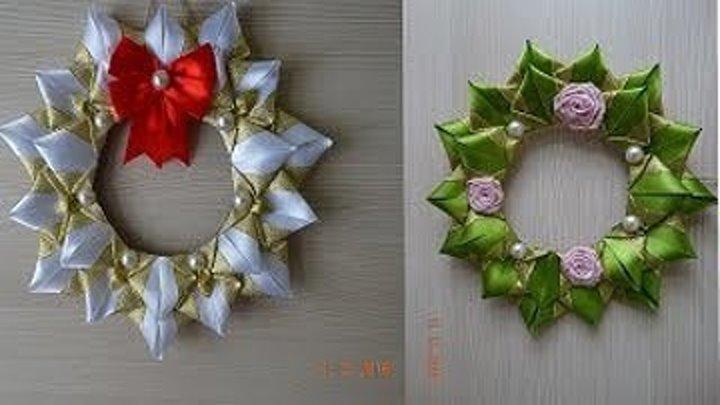 Рождественский Венок Канзаши