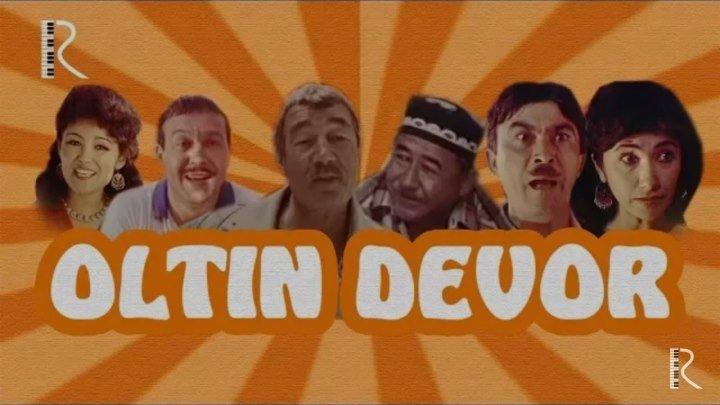 Oltin devor (o'zbek film) - Олтин девор (узбекфильм)