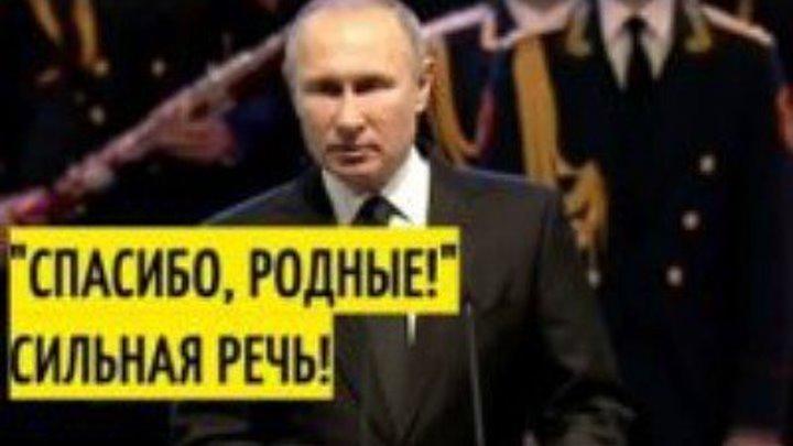 Путин обратился к последним защитникам Сталинграда. Речь до слез!