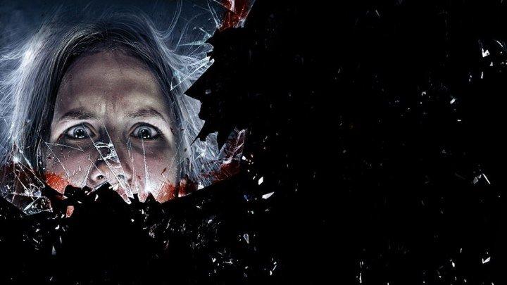 Владение 18 (2013) ужасы, триллер, детектив