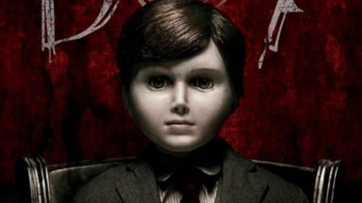 "Трейлер к фильму ""Кукла"" (The Boy)"