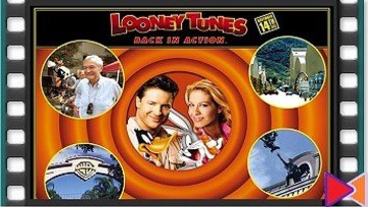 Луни Тюнз: Снова в деле [Looney Tunes: Back in Action] (2003)