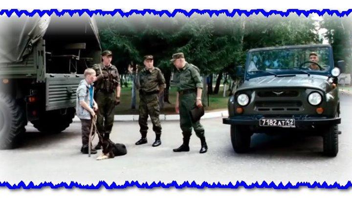 'ПУТЕВКА В ЖИЗНЬ' 2013 Фильм классный.