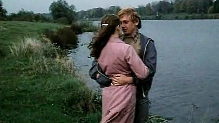 "х/ф ""Поживём - увидим"" (1985)"