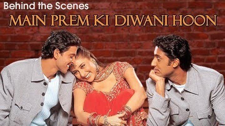 Я схожу с ума от любви / Main Prem Ki Diwani Hoon (2003) Indian-HIt.Net