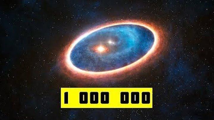 ЧТО, Если Через 1 000 000 Лет Столкнуться Андромеда И Млечный Путь?