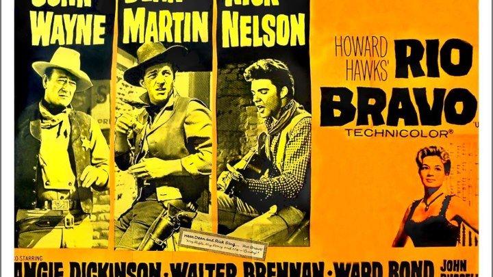 Rio Bravo 1959 with John Wayne, Dean Martin, Ricky Nelson and Angie Dickinson