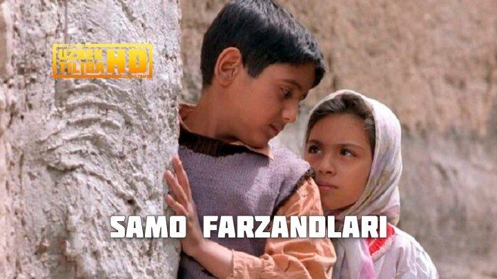 Samo Farzandlari / Само Фарзандлари (Uzbek Tilida HD)