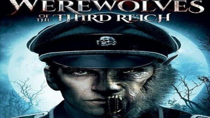 Оборотни третьего рейха Ужасы, Фильмы 2017