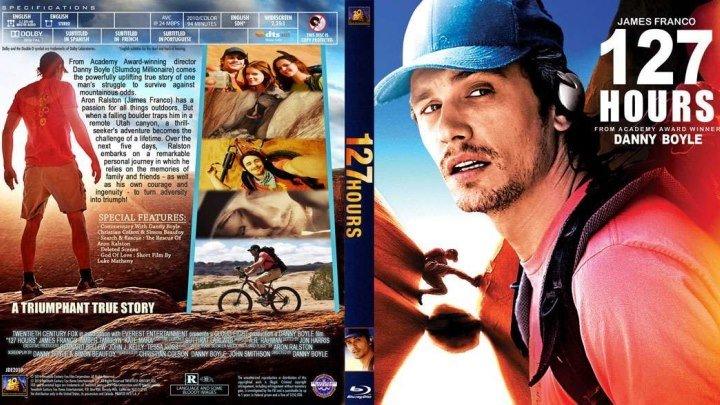 127 ЧАСОВ HD(2010) 1O8Op.Драма,Приключения