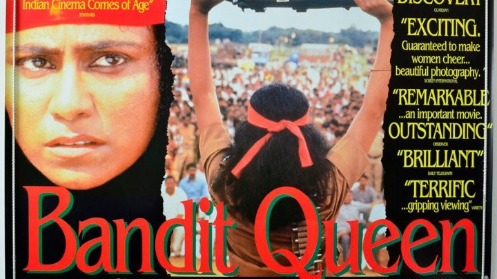 Королева бандитов Bandit Queen (1994)
