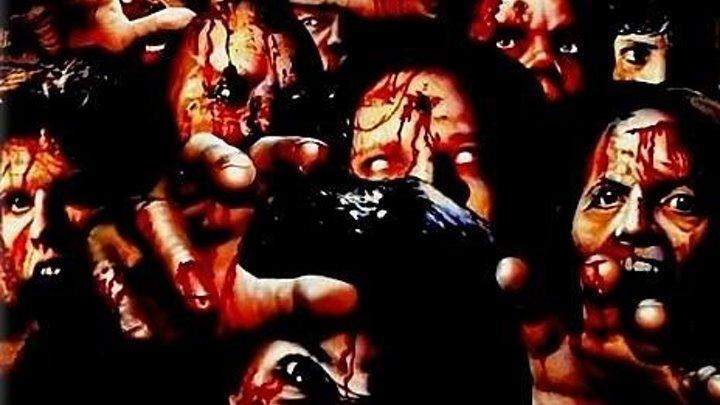 Ночь живых мертвецов (1990) Ужасы (HD-720p) AVO (Вартан Дохалов) Тони Тодд, Патриция Таллман, Том Таулз, МакКи Андерсон, Билл Батлер, Кэти Финнеран, Билл Моусли