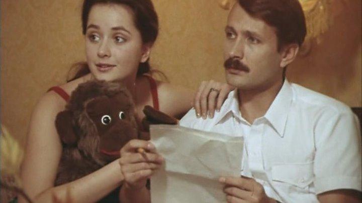 Приморский бульвар (СССР 1988) Молодежная муз. комедия, Мелодрама