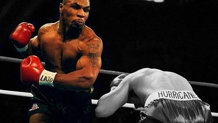 Майк Тайсон- Самый устрашающий боксер в истории - FightSpace