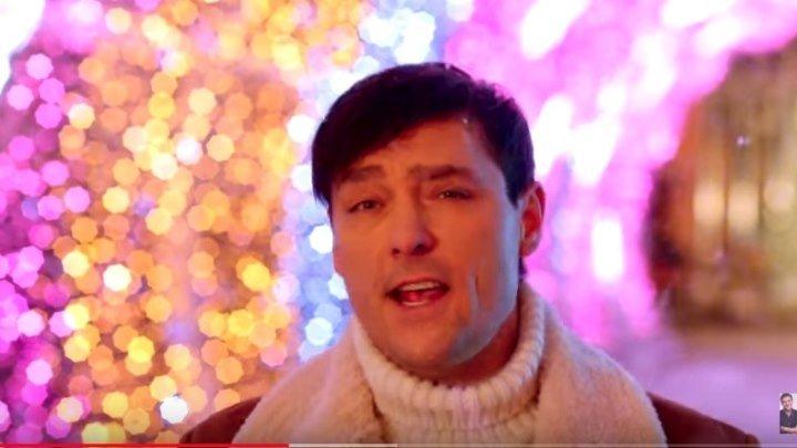 Юрий Шатунов - В Рождество (официальный клип)