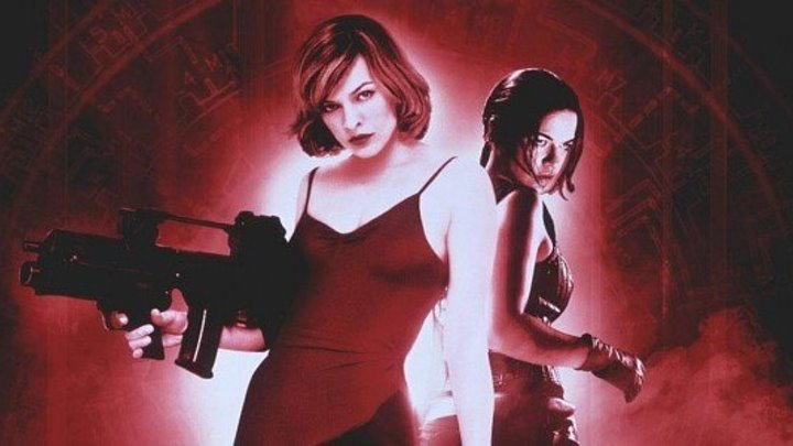 Обитель зла 1-часть 2002 ужасы фантастика